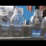 Automatikus kétoldalas műanyag négyzet alakú palack címkéző gép