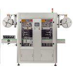 Kétsávos automatikus PVC zsugorító hüvelyes címkefelhordó gép